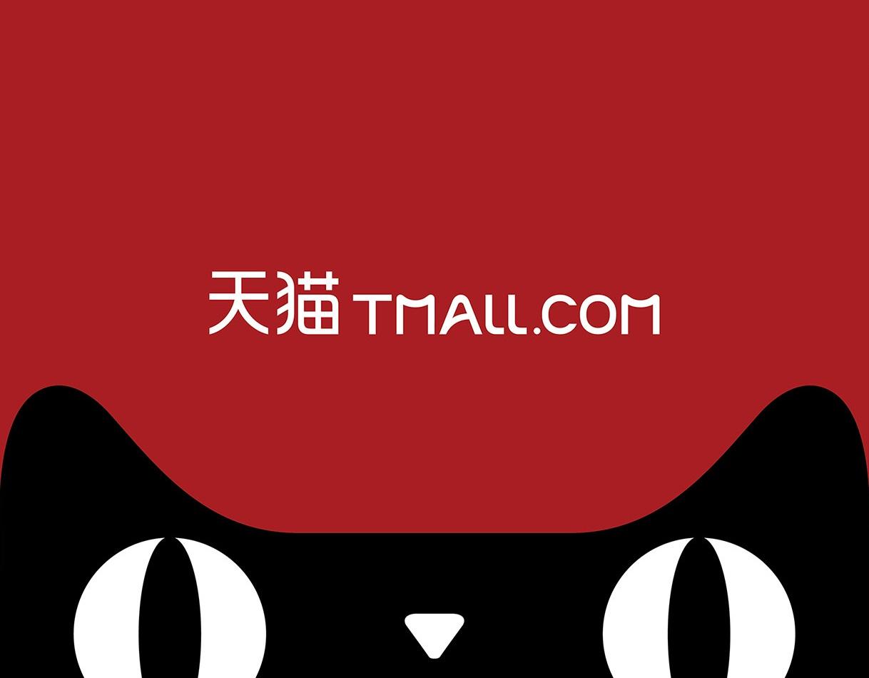 logo tmall.com